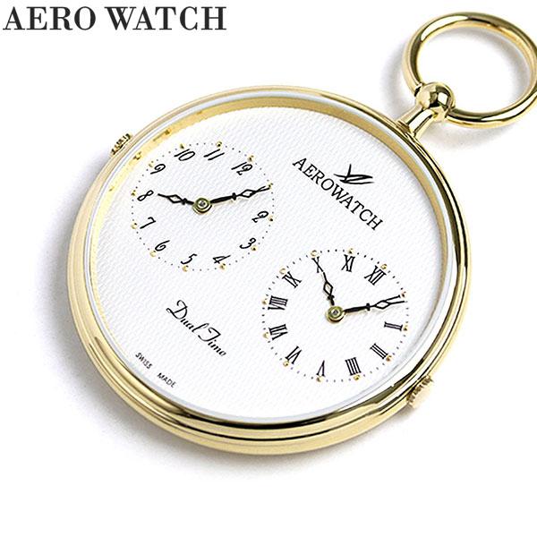 アエロウォッチ AEROWATCH 懐中時計 オープンフェイス スイス製 クオーツ 05826 JA02 ゴールド 時計
