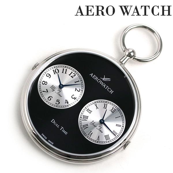 【20日は全品5倍でポイント最大29倍】 アエロウォッチ 懐中時計 オープンフェイス デュアルタイム 05826 PD03 AEROWATCH ブラック