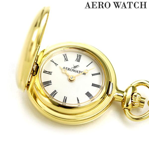 【今ならさらに+8倍でポイント最大24倍】 アエロウォッチ 懐中時計 ペンダントウォッチ ハンターケース 30816 JA01 AEROWATCH ゴールド