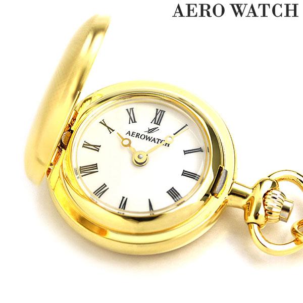 【今ならさらに+8倍でポイント最大24倍】 アエロウォッチ 懐中時計 ペンダントウォッチ ハンターケース 30817 JA01 AEROWATCH ゴールド