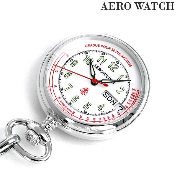 アエロウォッチ 懐中時計 ナースウォッチ 心拍計測 32825 PD02 AEROWATCH シルバー