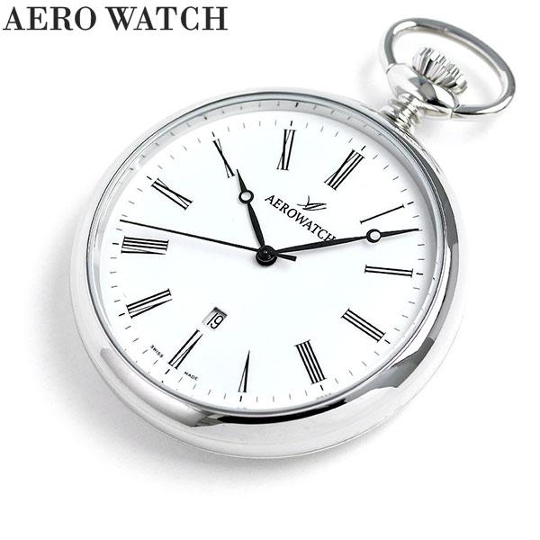 【20日は全品5倍でポイント最大29倍】 アエロウォッチ AEROWATCH 懐中時計 オープンフェイス スイス製 クオーツ 42616 AA03 ホワイト 時計