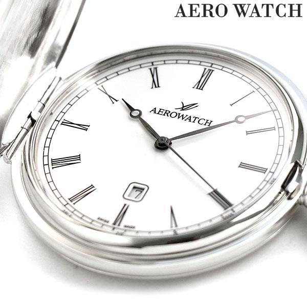 【20日は全品5倍でポイント最大29倍】 アエロウォッチ 懐中時計 ハンターケース 42796 PD02 AEROWATCH シルバー