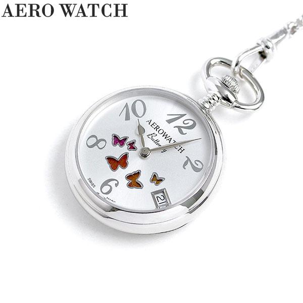 アエロウォッチ AEROWATCH 懐中時計 オープンフェイス スイス製 クオーツ 44825 PD01 シルバー 時計