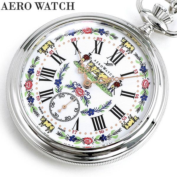 アエロウォッチ 懐中時計 オープンフェイス 手巻き 50618 NI01 AEROWATCH シルバー