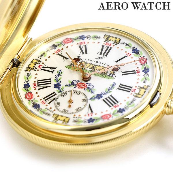 アエロウォッチ 懐中時計 ハンターケース 手巻き 55626 J501 AEROWATCH ゴールド