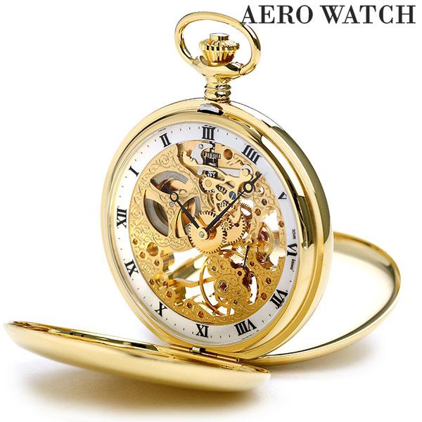 【今ならポイント最大27倍】 アエロウォッチ 懐中時計 ダブルハンターケース 手巻き 56819 J501 AEROWATCH スケルトン