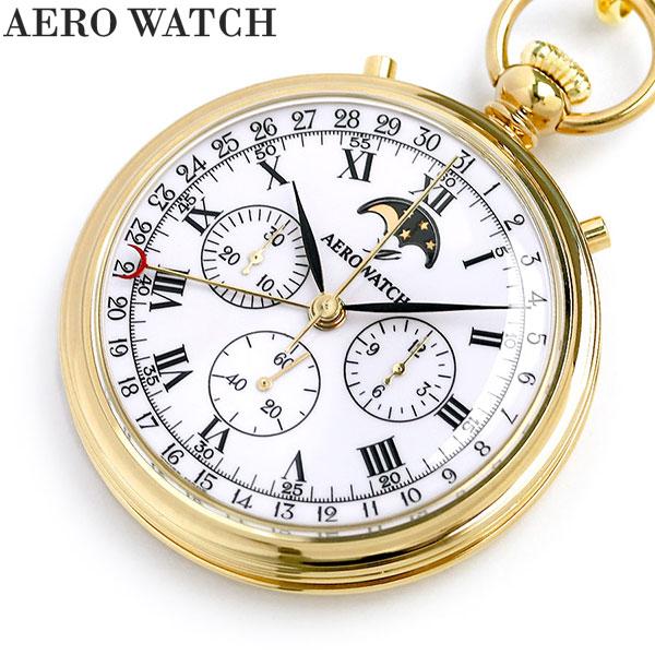 【今ならポイント最大27倍】 アエロウォッチ 懐中時計 クロノグラフ ムーンフェイズ スイス製 手巻き 69681-J101 AEROWATCH