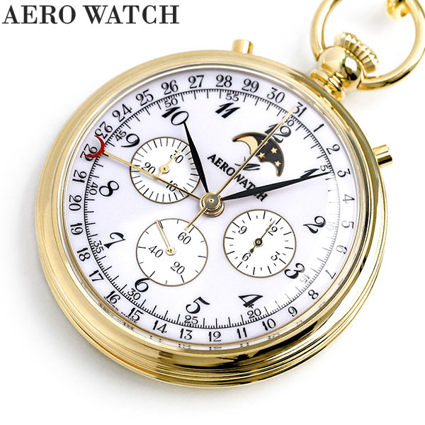 【今ならポイント最大27倍】 アエロウォッチ 懐中時計 クロノグラフ ムーンフェイズ スイス製 手巻き 69681-J102 AEROWATCH