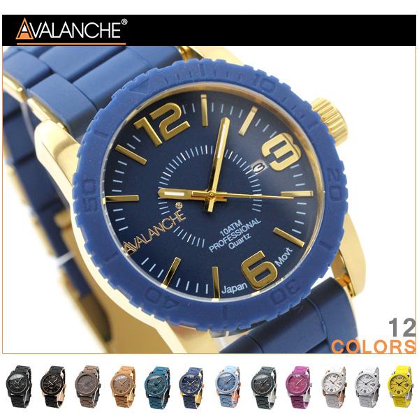 abaranchi手錶日期阿穆爾AVALANCHE AV-1024