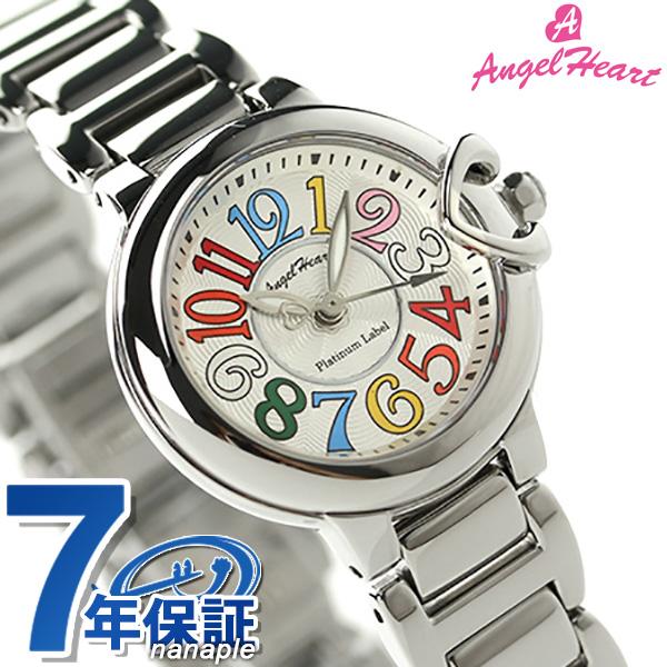 【ノベルティ付き♪】エンジェルハート プラチナムレーベル 限定モデル PTL25SRB Angel Heart レディース 腕時計 クオーツ シルバー×マルチカラーインデックス 時計