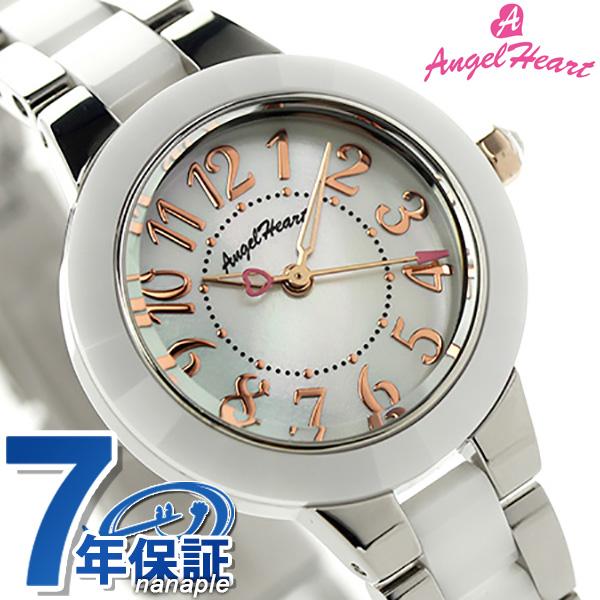 【ノベルティ付き♪】エンジェルハート ラブスポーツ レディース 腕時計 WL27C AngelHeart クオーツ マザーオブパール×ホワイト 時計【あす楽対応】