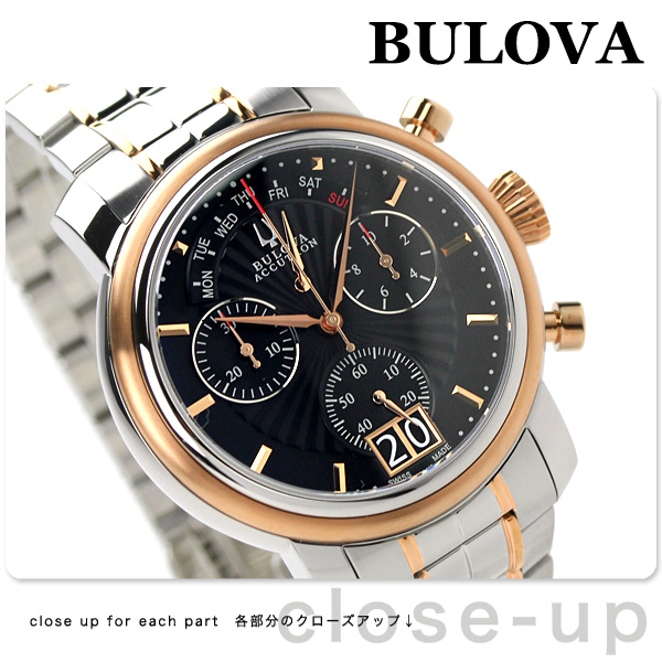 nanaple rakuten global market bulova accutron amerigo bulova accutron amerigo chronograph 65c110 bulova men s watch quartz black rose gold p25apr15