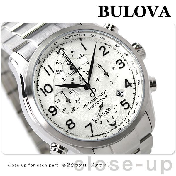 Bulova precisionist wilton chronograph men's 96B183 BULOVA watch silver