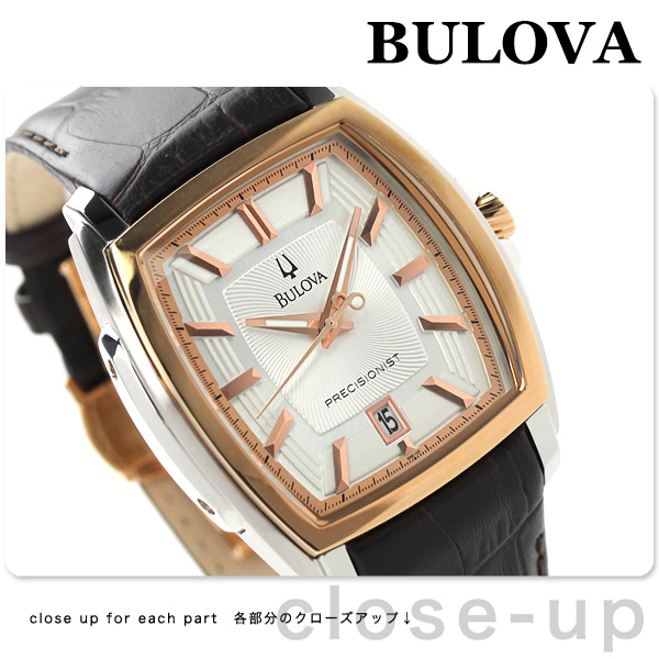 burobapureshijonisutoronguuddomenzu手錶98B150 BULOVA銀子×棕色皮革皮帶