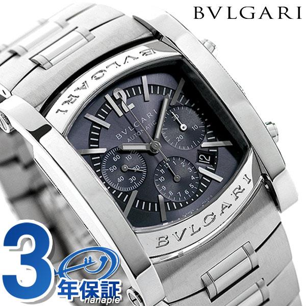 c2cc47c44f 楽天市場】ブルガリ 時計 メンズ BVLGARI アショーマ クロノグラフ ...
