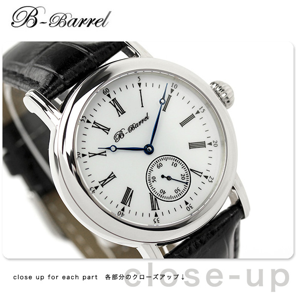 white watches quartz dial s in index romanson men pakistan available online roman original colour wrist