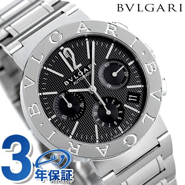 ブルガリ 時計 メンズ BVLGARI ブルガリ38mm 腕時計 BB38BSSDCH