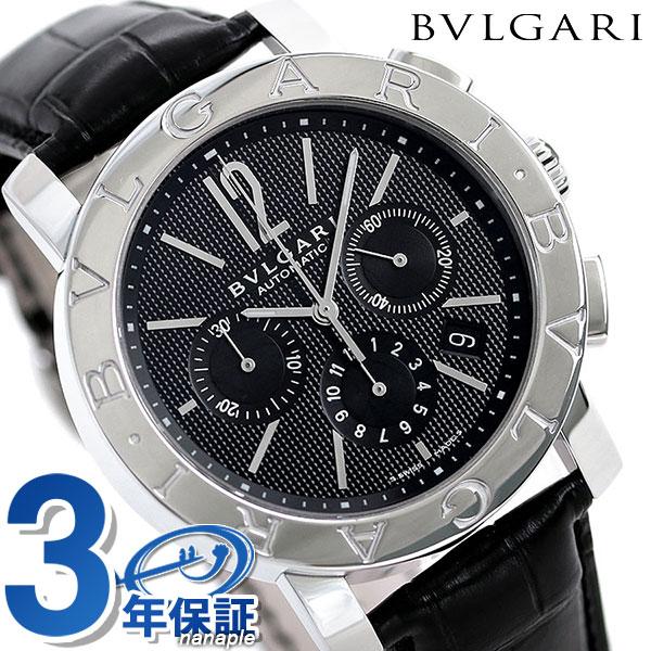 店内ポイント最大43倍!16日1時59分まで! ブルガリ 時計 メンズ BVLGARI ブルガリ42mm 腕時計 BB42BSLDCH