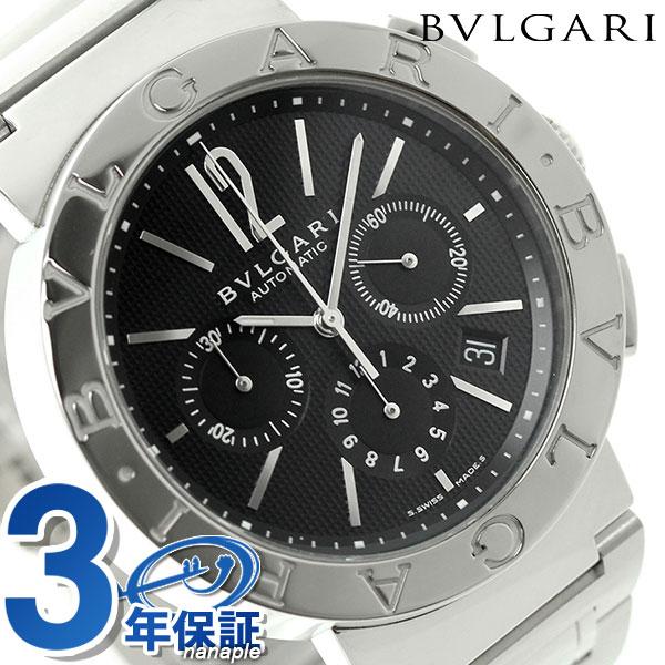ブルガリ 時計 メンズ BVLGARI ブルガリ42mm 腕時計 BB42BSSDCH