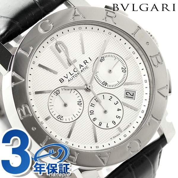 ブルガリ 時計 メンズ BVLGARI ブルガリ42mm 腕時計 BB42WSLDCH