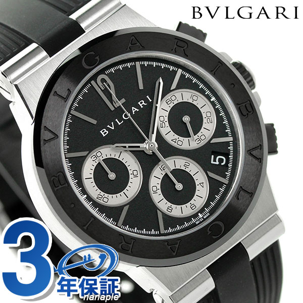 ブルガリ 時計 BVLGARI ディアゴノ 37mm クロノグラフ 腕時計 DG37BSCVDCH