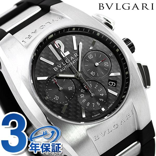 ブルガリ 時計 BVLGARI エルゴン 40mm クロノグラフ 腕時計 EG40BSVDCH【あす楽対応】
