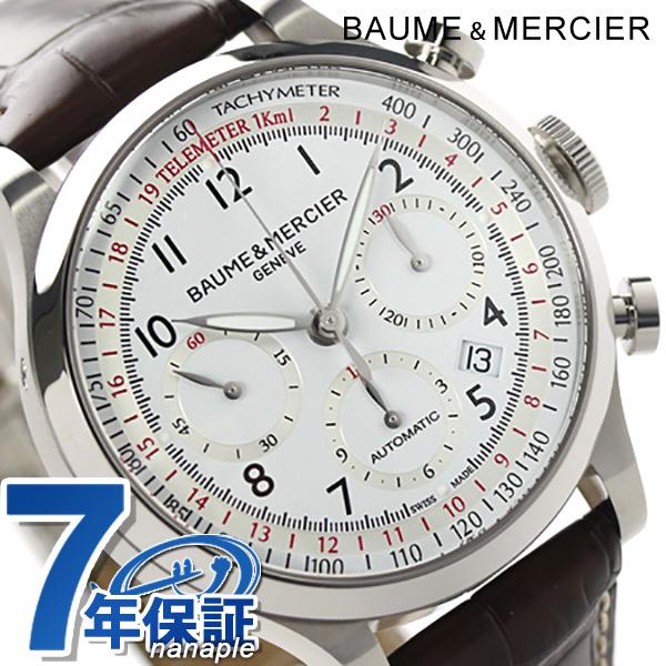 bomu&merushiekepurandokuronogurafu 42mm瑞士製造MOA10082 BAUME&MERCIER人手錶自動卷白×暗褐色皮革皮帶