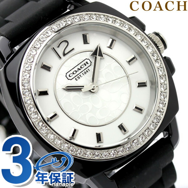 Coach COACH coach Lady's watch boyfriend crystal 14501475