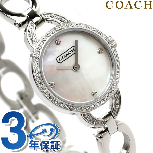 Coach Lady's watch Christie white shell COACH 14501484