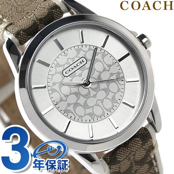 コーチ 時計 レディース COACH 腕時計 ニュークラシック シグネチャー 14501526【あす楽対応】