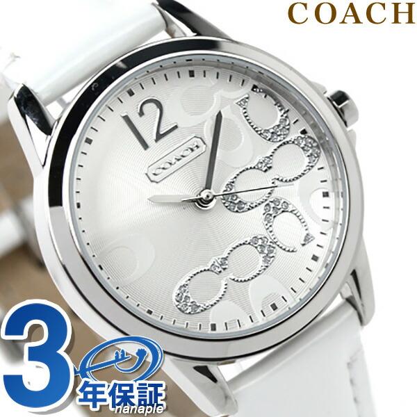 コーチ レディース 腕時計 ニュークラシックシグネチャー シルバー×ホワイト レザーベルト COACH 14501616【あす楽対応】