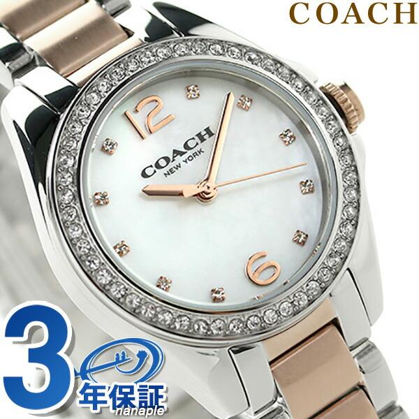 Coach COACH coach Lady's watch tris tense lacing braid crystal 14502105