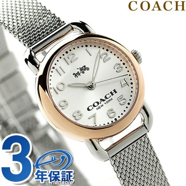 教练COACH教练女士手表deranshi 14502282