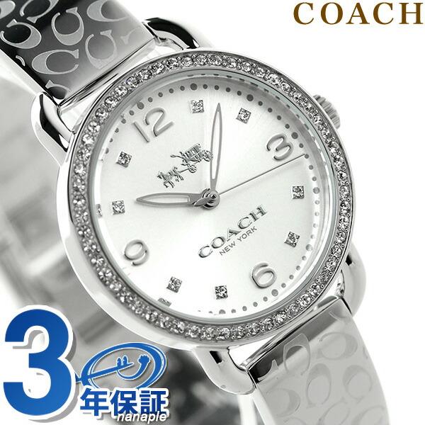 教練COACH教練女士手錶deranshi 14502353