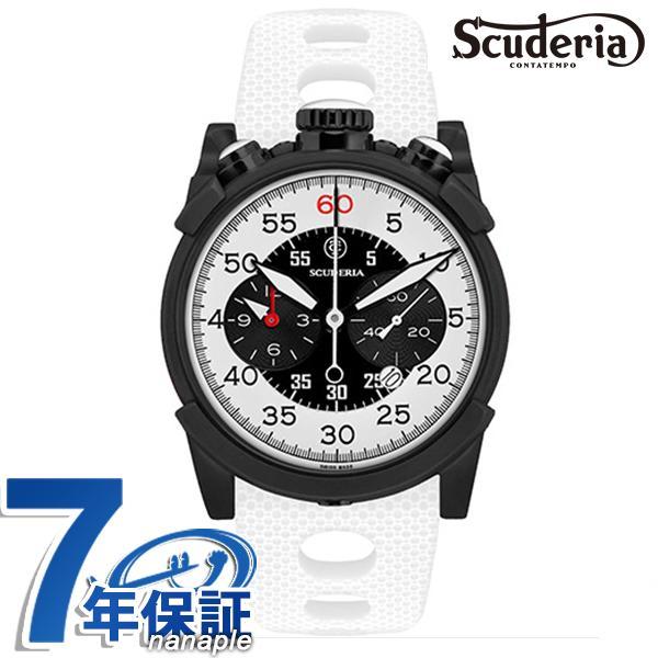 CT スクーデリア ダートトラック 44mm クロノグラフ CS10116 CT SCUDERIA 腕時計 ブラック×ホワイト 時計
