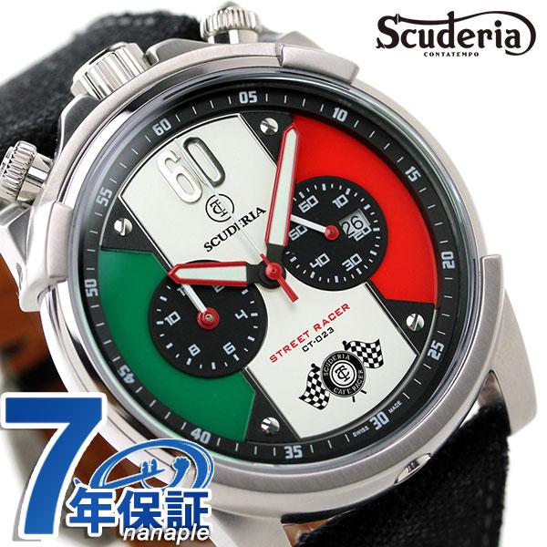 CT スクーデリア ストリート レーサー 44mm CS10142 CT SCUDERIA 腕時計 マルチカラー×ブラック 時計【あす楽対応】