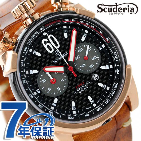 CT スクーデリア フィブラ ディ カーボニオ 44mm クロノグラフ CS10159 腕時計 時計【あす楽対応】