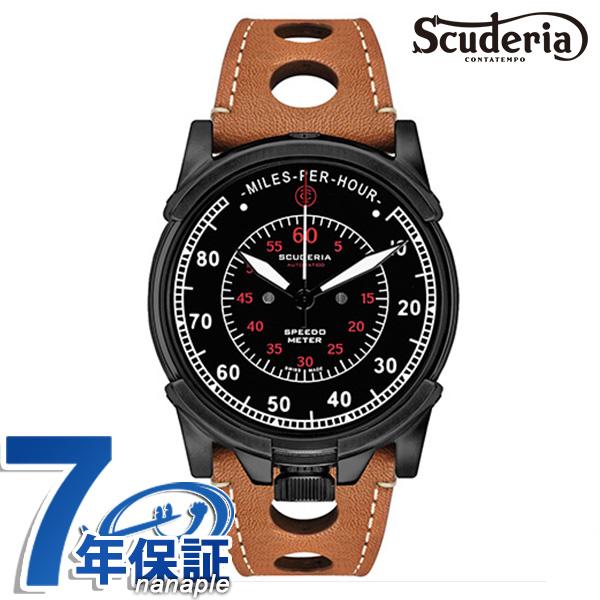 CT スクーデリア ダッシュボード 44mm 自動巻き メンズ CS10214 CT SCUDERIA 腕時計 ブラックエナメル×ベージュ 時計, こだわり雑貨の店 銀の船:acc1e395 --- artvillage.jp