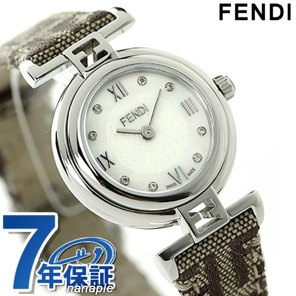 フェンディ モダ ダイヤモンド クオーツ レディース F271242DF FENDI 腕時計 ホワイトシェル×ブラウン 時計