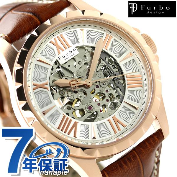 フルボ デザイン 自動巻き メンズ 腕時計 F5021PSIBR Furbo Design シルバー×ブラウン 時計