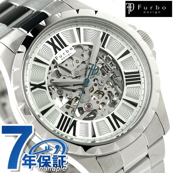 フルボ デザイン 自動巻き メンズ 腕時計 F5021SISS Furbo Design シルバー 時計