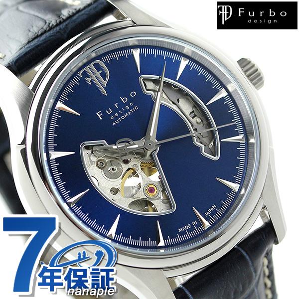 フルボ デザイン 自動巻き オープンハート メンズ 腕時計 F5025NBLBL Furbo Design ブルー×ネイビー 時計