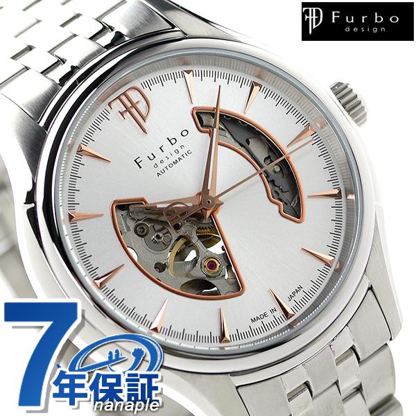 フルボ デザイン 自動巻き オープンハート メンズ 腕時計 F5025NSISS Furbo Design シルバー 時計