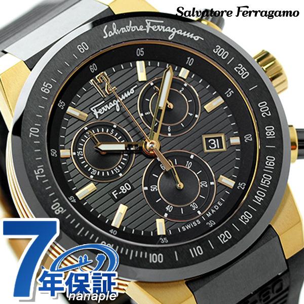 フェラガモ エフエイティ 44MM クロノグラフ メンズ スイス製 腕時計 F55LCQ75909S113 Salvatore Ferragamo クオーツ ブラック×ゴールド ラバーベルト【あす楽対応】