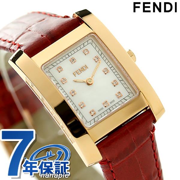 フェンディ クラシコ ダイヤモンド レディース 腕時計 F704247D FENDI ホワイトシェル×レッド 時計【あす楽対応】