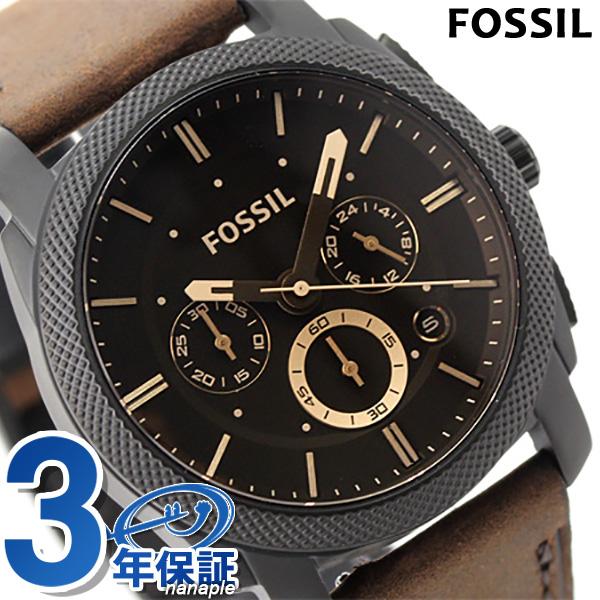 フォッシル マシーン クロノグラフ メンズ 腕時計 FS4656 FOSSIL クオーツ ブラック×ダークブラウン レザーベルト【あす楽対応】