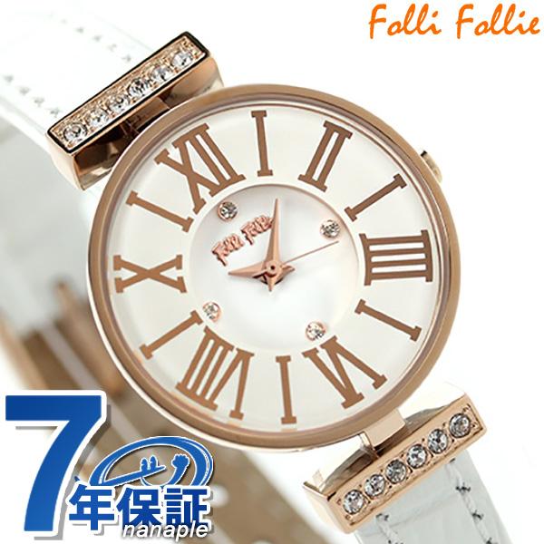 店内ポイント最大43倍!16日1時59分まで! フォリフォリ ミニ ダイナスティ レディース 腕時計 WF13B014SSW-WH Folli Follie クオーツ ホワイト レザーベルト 時計
