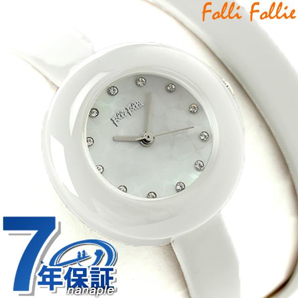 フォリフォリ ハート フォー ハート 二重巻き レディース WF13F030SSW-WH Folli Follie 腕時計 クオーツ マザーオブパール×ホワイト 時計