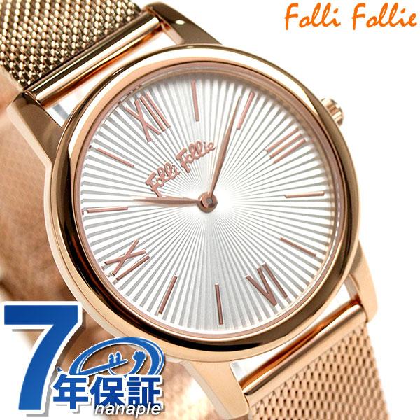 フォリフォリ マッチポイント レディース 腕時計 WF15R032BPW-XX Folli Follie ホワイト×ローズゴールド 時計